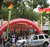 必威网页版 betway必威官网登录外国语学校